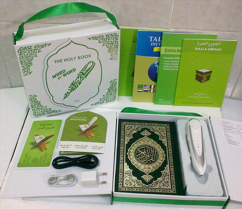 Al Quran Digital Read Pen Pq 15 Memory Internal 8gb